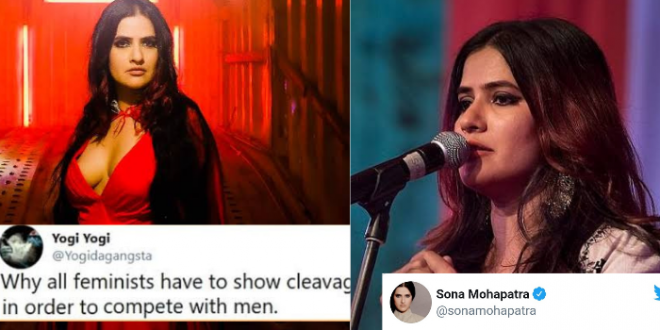 Why All Feminists Show Cleavage To Compete With Men Sona